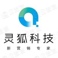重庆灵狐科技股份有限公司