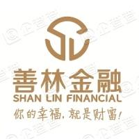 善林(上海)金融信息服务有限公司