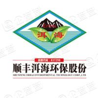 云南顺丰洱海环保科技股份有限公司