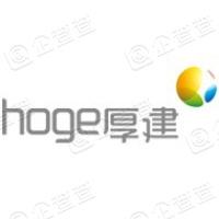 南京厚建云计算有限公司
