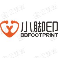 南京小脚印网络科技有限公司
