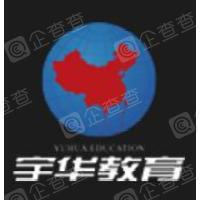 郑州宇华教育投资有限公司