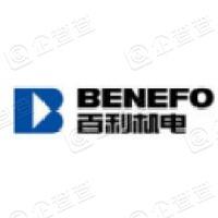 天津百利机电控股集团有限公司