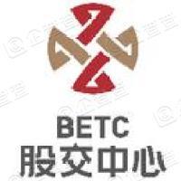 中关村股权交易服务集团有限公司