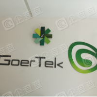 北京歌尔泰克科技有限公司