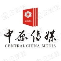 中原大地傳媒股份有限公司