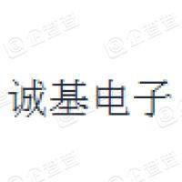 浙江省东阳市东磁诚基电子有限公司