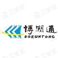 武汉博润通文化科技股份有限公司