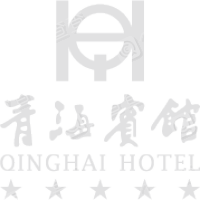 青海宾馆有限责任公司贸易部