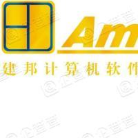 广东建邦计算机软件股份有限公司
