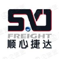 广东顺心快运有限公司