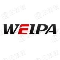 韦帕(上海)汽车配件有限公司