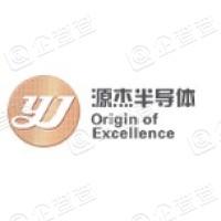 陕西源杰半导体技术有限公司