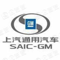 上海通用汽车有限公司天津分公司
