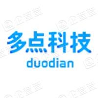 北京多点科技股份有限公司