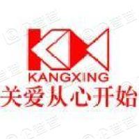 桂林康兴医疗器械有限公司一分公司