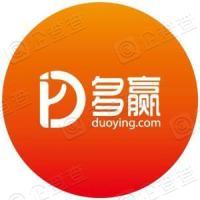 深圳市前海多赢金融服务有限公司