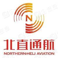 河北北直通用航空股份有限公司