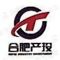 合肥市产业投资控股(集团)有限公司