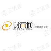 财商通投资(北京)有限公司
