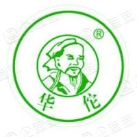 华佗国药股份有限公司