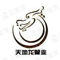 天津天地龙管业股份有限公司