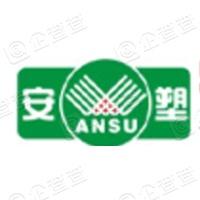 湖南安福环保科技股份有限公司