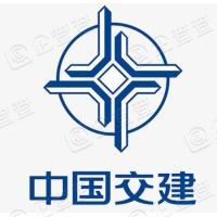 中交二公局第六工程有限公司青岛分公司