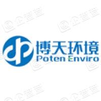 博天环境集团股份有限公司