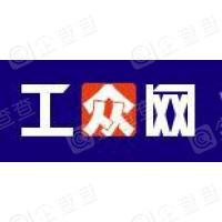 上海工众投资管理有限公司