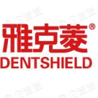 北京雅克菱生物科技有限公司