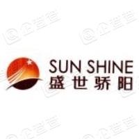 北京智新文化传播有限公司