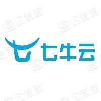 上海七牛信息技术有限公司