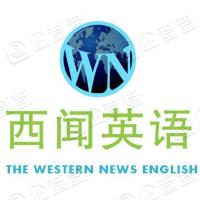 北京冷杉树国际教育科技有限公司