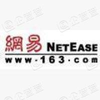 网之易信息技术(北京)有限公司