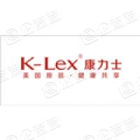 广州市康力士保健品有限公司