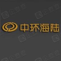 张家港中环海陆高端装备股份有限公司