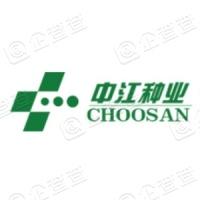 江苏中江种业股份有限公司