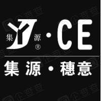 合肥集源穗意液压技术股份有限公司