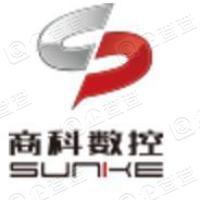 天津商科数控技术股份有限公司