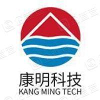 广州市康明科技有限公司