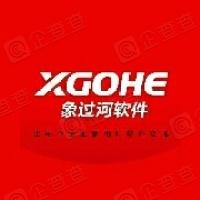 郑州象过河软件技术有限公司