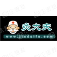 深圳市灸大夫医疗科技有限公司宝安分公司