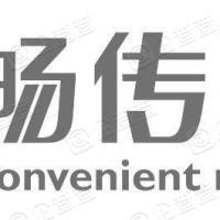 北京易畅传媒科技股份有限公司