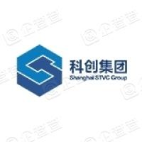 上海科技创业投资(集团)有限公司
