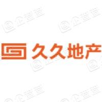 赣州久久房地产代理有限公司恒大名都分公司
