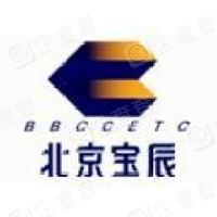 北京宝辰工程管理股份有限公司