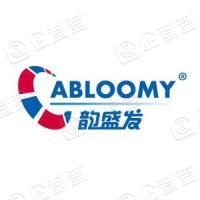 韵盛发科技(北京)股份有限公司