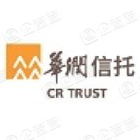 华润深国投信托有限公司