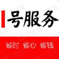 南京修业网络科技有限公司